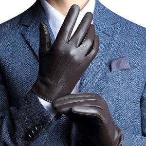 guantes-pantalla-táctil-cuarto