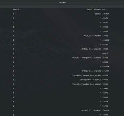 Cómo usar el comando ss para monitorear las conexiones de red en Linux