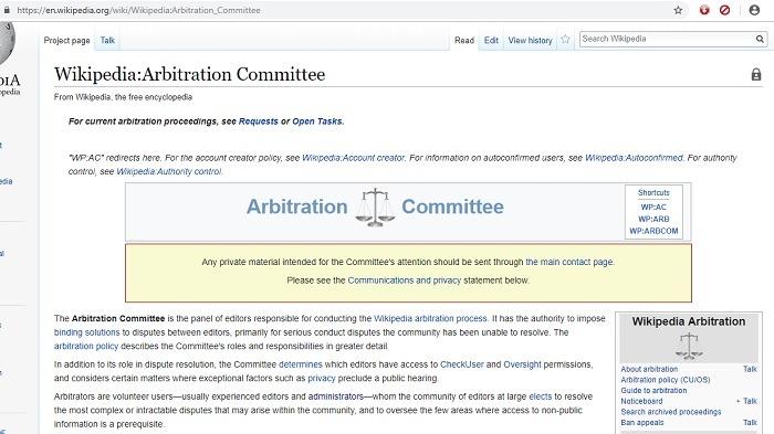 Comité de Arbitraje de Wikipedia