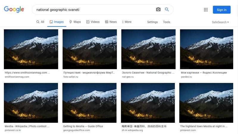 Búsqueda inversa de imágenes de Google Mestia