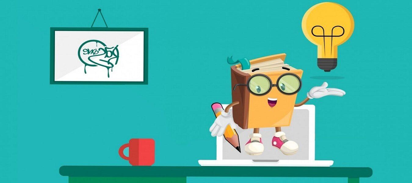 Cómo agregar capturas de pantalla y animaciones a las solicitudes de extracción de GitHub