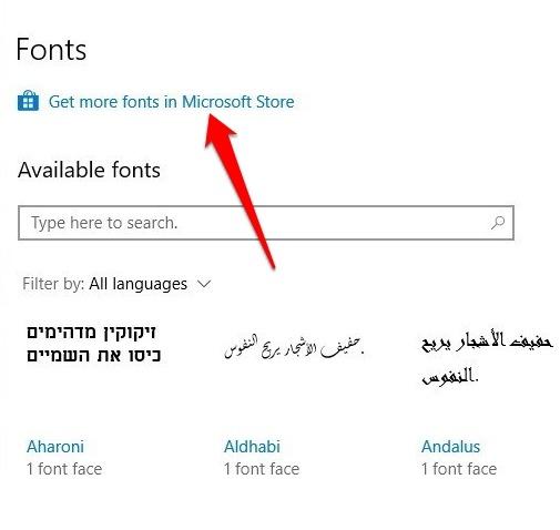 Instalar Administrar fuentes Windows 10 configuraciones de personalización de fuentes Obtenga más fuentes de Microsoft Store