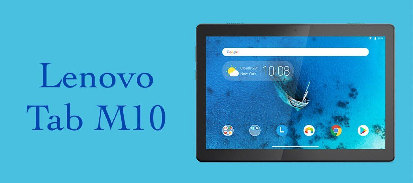 Ahorre $ 60 en una tableta Lenovo Tab M10